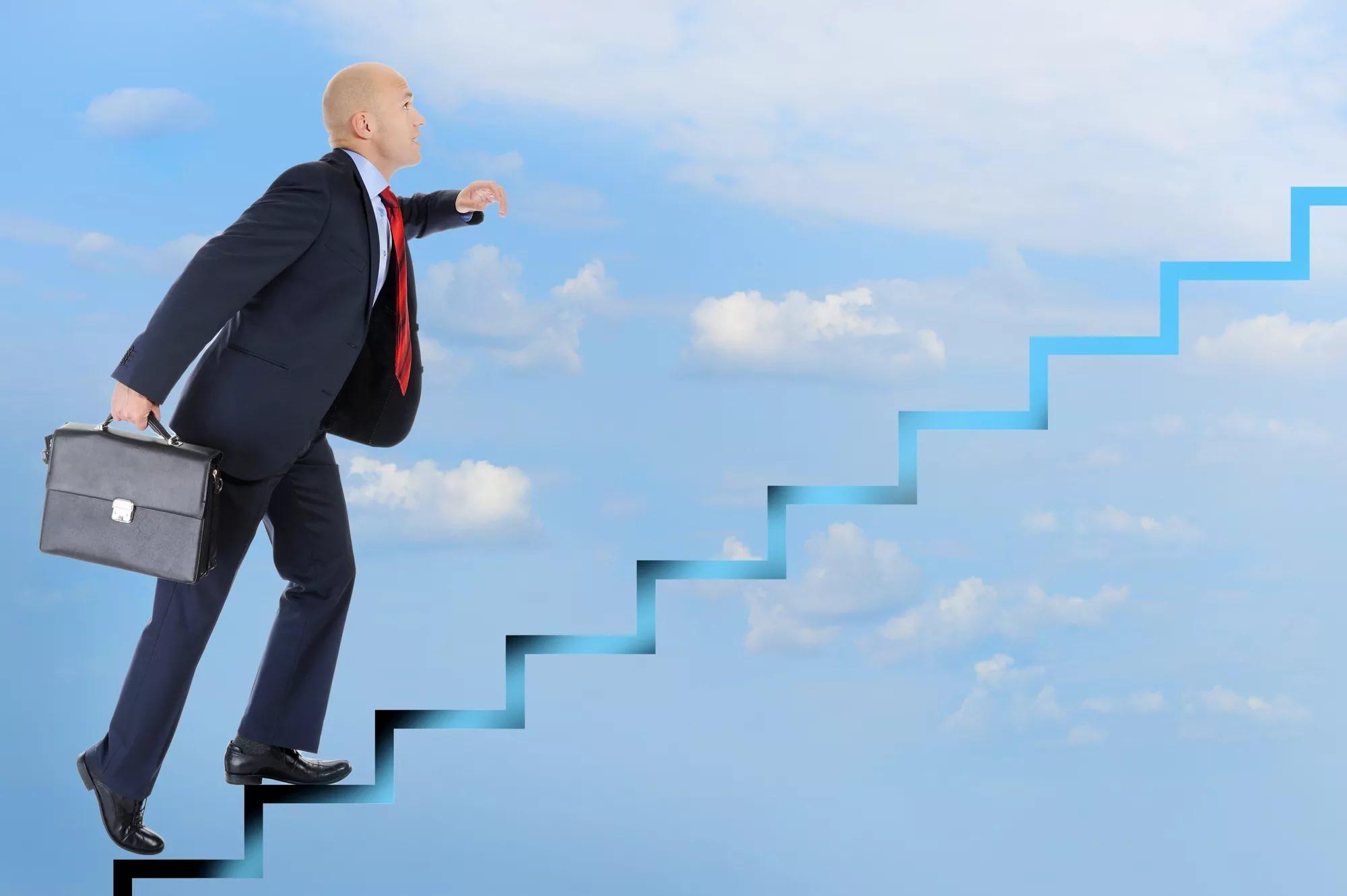 Как правильно двигаться по карьерной лестнице